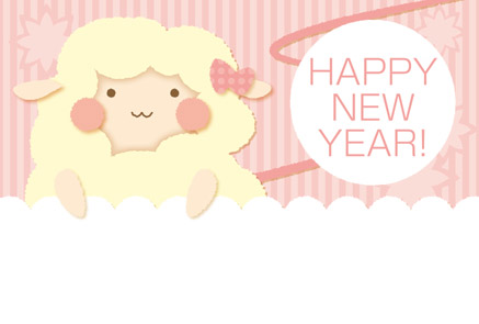 可愛い羊の年賀状|ピンク系縦ストライプ HAPPY NEW YEAR