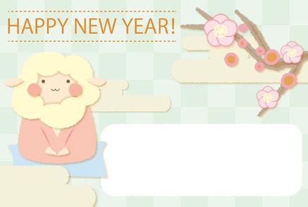 可愛い羊の年賀状|イラスト年賀状 水色背景+梅のお花