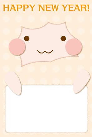 かわいい羊の年賀状|薄ピンクドット+メッセージ欄あり