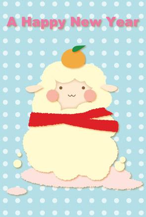羊の年賀状|水色水玉背景マフラーにみかんの羊HAPPY NEW YEAR