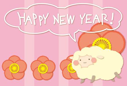 かわいい羊のイラスト年賀状|ピンク系背景+梅花 HAPPY NEW YEAR