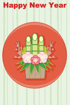 門松,年賀状,無料,テンプレート,ダウンロード,かわいい,フリー素材