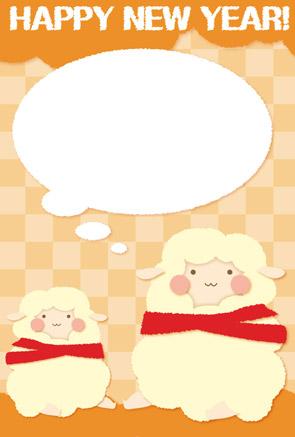 かわいい羊の年賀状|オレンジ系背景ひつじ2匹HAPPY NEW YEARフキダシありテンプレート