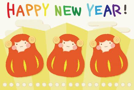 かわいい羊の年賀状|だるまコスひつじ3匹 HAPPY NEW YEAR