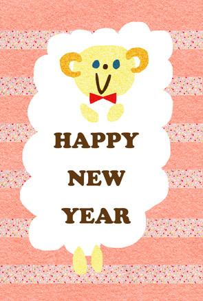 かわいい羊のイラスト年賀状|ピンク系ストライプHAPPY NEW YEAR