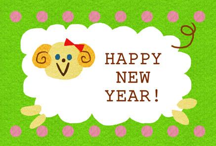 可愛い羊のイラスト年賀状|黄緑背景 HAPPY NEW YEAR