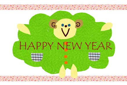 かわいい羊の年賀状イラスト|白背景に黄緑ひつじ HAPPY NEW YEAR