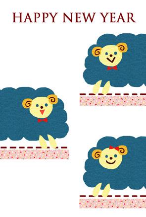 羊,ひつじ,年賀状,無料,縦,ダウンロード,かわいい,フリー素材