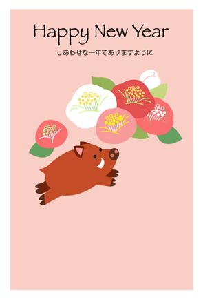 年賀状,猪,亥年,かわいい