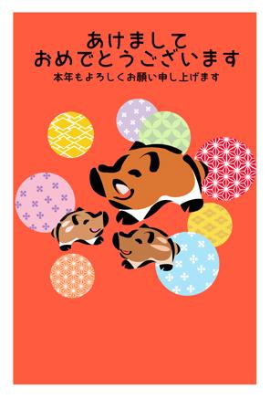 かわいい毬と猪親子のイラスト年賀状