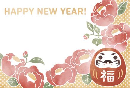 無料年賀状イラスト 達磨とお花