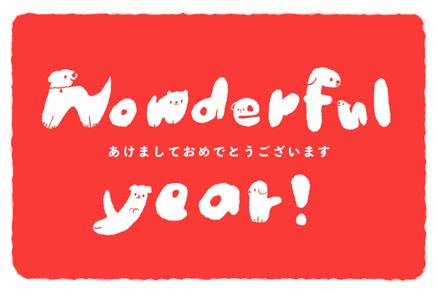 シンプルな無料戌年年賀状 赤×白