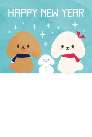 かわいい戌年無料年賀状 プードルと雪だるま HAPPY NEW YEAR