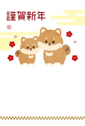 【戌年用無料】可愛い柴犬の親子のイラスト年賀状