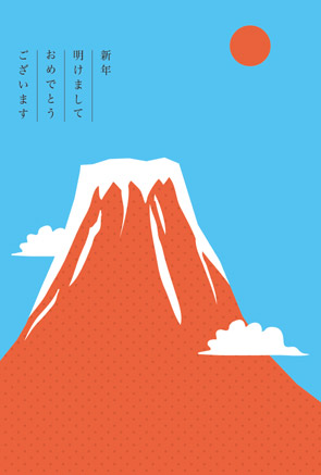 シンプル富士山イラスト年賀状