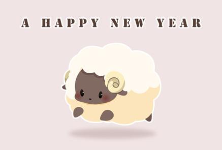 かわいい羊のキャラクターイラスト年賀状