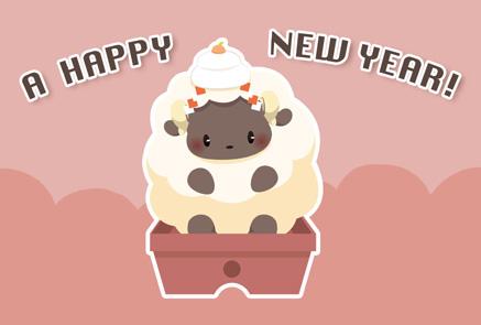 鏡餅を頭に乗せた羊デザイン年賀状