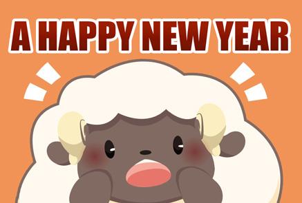 横型オレンジ背景羊の年賀状