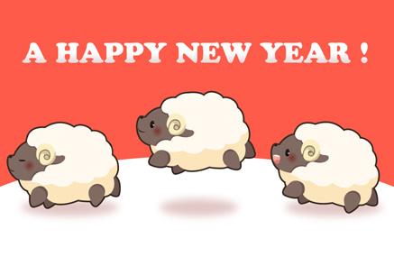もこもこかわいい3頭羊の年賀状