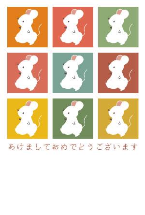 【無料】カラフルでかわいい白ねずみのイラスト年賀状