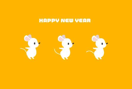 年賀状,無料,イラスト,かわいい,可愛い,ねずみ,ネズミ,鼠,