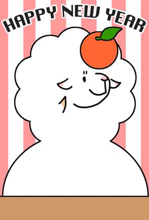 可愛い羊の年賀状|鏡餅のひつじさん縦型