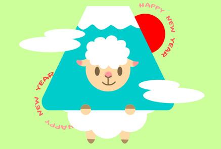 かわいい羊の年賀状無料イラスト|富士山の被り物