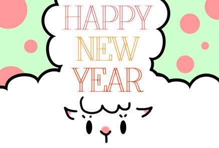 可愛い羊の無料年賀状イラスト|ライトグリーン×ピンクドット横型