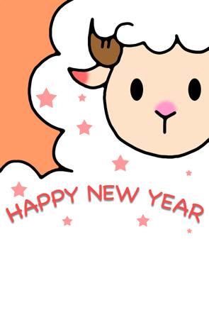 可愛い羊の年賀状|白背景 青いひつじ3匹 HAPPY NEW YEAR