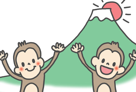 年賀状,無料,イラスト,かわいい,可愛い,猿,申年