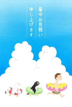 かわいい暑中見舞いイラスト 浮輪の男の子とペンギンとカモメ【フリー素材】