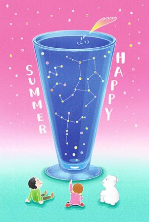 かわいい暑中見舞いイラスト 星空のコップ【フリー素材】