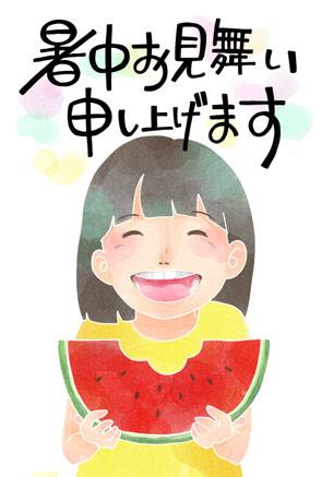 かわいい暑中見舞いイラスト 女の子とスイカ【フリー素材】