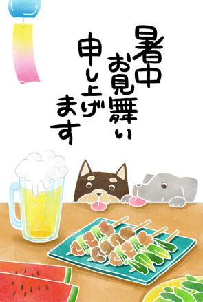 かわいい暑中見舞いイラスト 焼き鳥とビールと犬【フリー素材】