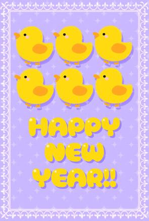 【無料】かわいいひよこの酉年年賀状 紫背景に6羽のひよこ