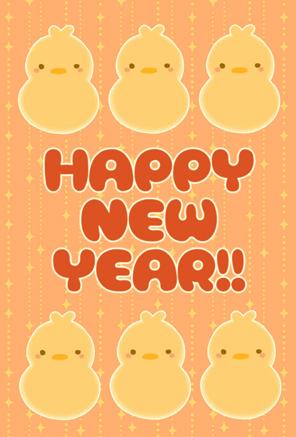 【酉年無料年賀状イラスト】暖色系のかわいいひよこの年賀状