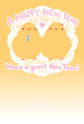 【酉年無料年賀状イラスト】つがいのカップルひよこ
