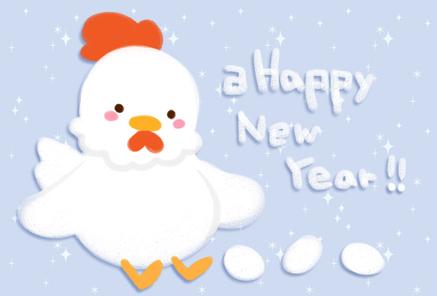 【かわいい無料酉年年賀状イラスト】にわとりと卵