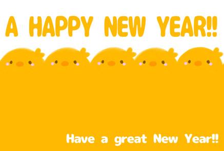 【無料】シンプルでかわいいひよこの年賀状イラスト