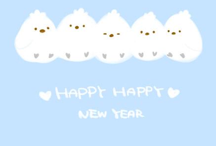 【無料】シンプルでかわいい白いひよこの酉年年賀状